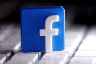 Ποια apps επωφελήθηκαν από το μπλακ άουτ στο Facebook