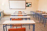 Κακοκαιρία «Μπάλλος: Κλειστά τα σχολεία σε Κεφαλονιά και Μεσολόγγι