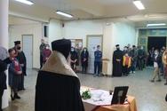 Πάτρα: Aγιασμός στη Σχολή Βυζαντινής Μουσικής της Ιεράς Μητροπόλεως