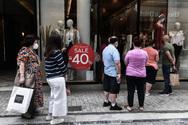 Στα 2,72 δισ. ευρώ ο τζίρος στο λιανικό εμπόριο τον Αύγουστο φέτος