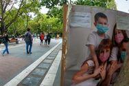 Προειδοποίηση επιστημόνων: Διπλάσιες πιθανότητες για «κακή έκβαση» του ασθενούς με γρίπη και κοροναϊό - Έρχεται εποχικό ξέσπασμα