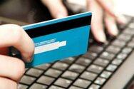 Δυτ. Ελλάδα: Nέα απάτη - Προσποιήθηκε τον λογιστή και «σήκωσε» 6.000 ευρώ από τον λογαριασμό του