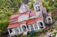 Ροπωτό, το χωριό «φάντασμα» που βουλιάζει (video)