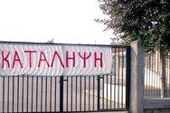 Πάτρα: Κατάληψη στο 7ο Λύκειο λόγω συγχώνευσης τμημάτων