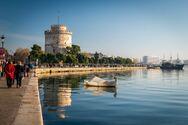 Γκάγκα: Καμπανάκι κινδύνου για την Β. Ελλάδα - «Έρχεται δύσκολος χειμώνας»