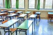 Πάτρα: Έκτακτη σύσκεψη γονέων από τα σχολεία που οδηγούνται σε συγχωνεύσεις τμημάτων