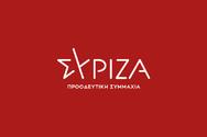 O ΣΥΡΙΖΑ Αχαΐας αναφορικά με την λειτουργία της δια ζώσης εκπαιδευτικής διαδικασίας στο πανεπιστήμιο