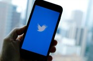 Αύξηση εσόδων 37% για το Twitter