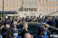 Η Ελλάδα αποχαιρετά τη Φώφη Γεννηματά - Η πομπή προς το Α' Νεκροταφείο