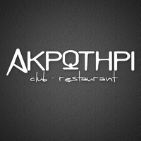 ΑΚΡΩΤΗΡΙ club - restaurant