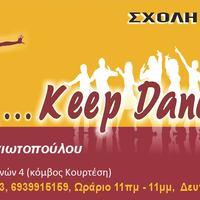 Σχολή Χορού Keep Dancing