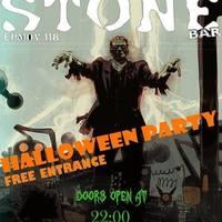 StoneBar