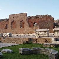 Αρχαίο Ωδείο