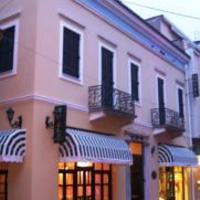 Ξενοδοχείο Βυζαντινό