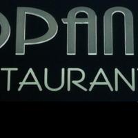 Κοράλλι Restaurant