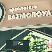 Αρτοποιείο Βασιλόπουλος