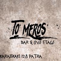 To Meros