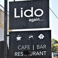 Lido again - Πλέγας catering