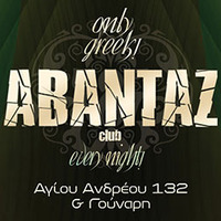 Abantaz Club Ελληνάδικο