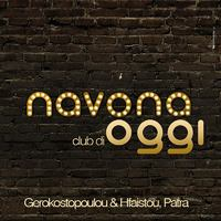 Navona Club di Oggi
