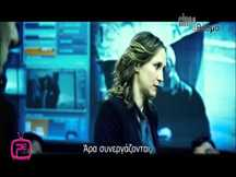 Cine & Θέαμα Episode 7