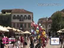 Ταξιδεύοντας στο Ναύπλιο - Part 2