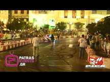 Pick Patras 2012 - Το Smart του ''ΔΙΑΒΟΛΟΥ''