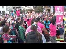 ΜΕΓΑΛΗ ΠΑΡΕΛΑΣΗ 2013 group Viagrancy
