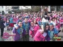 ΜΕΓΑΛΗ ΠΑΡΕΛΑΣΗ 2013 group Wonderland