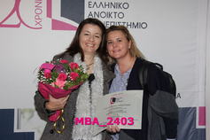 Master in Business Administration (MBA) από Μ έως Ω 26-11-17 Part 10/11