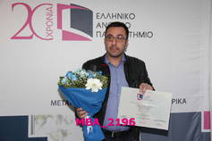 Master in Business Administration (MBA) από Μ έως Ω 26-11-17 Part 8/11