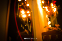 Greek Night at Macao Rf Street 11-12-17