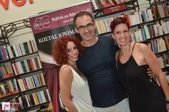 Παρουσίαση βιβλίου του Κώστα Κρομμύδα 'Μυρωδιά από σανίδι' στο  Discover Bookstore 22-06-18