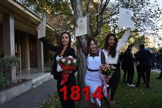 Ορκωμοσία Σχολής Βιολογίας 03/12/2018 09:00 π.μ. Part 22/26