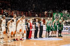 Promitheas BC vs Panathinaikos BC at Στάδιο Δημήτρης Τόφαλος 30-12-18