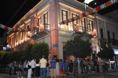 Εγκαίνια Φροντιστηρίου του Ομίλου Πουκαμισάς 06-09-19