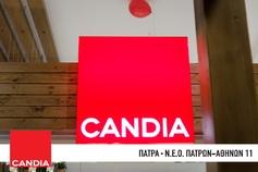 Εγκαίνια Καταστήματος CANDIA 06-09-19 Part 1/2