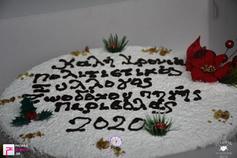 Κοπή Πίτας του Πολιτιστικού Συλλόγου Περιβόλας 'Ζωοδόχος Πηγή' 25-01-20