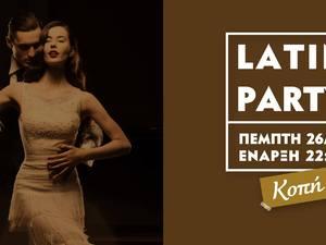 Latin Party - Κοπή Πίτας at Teatro