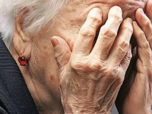 Πύργος: Άγνωστοι έκλεψαν από ηλικιωμένη 16.700 ευρώ!