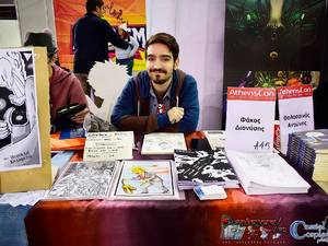 Ένας Πατρινός διεκδικεί το βραβείο πρωτοεμφανιζόμενου καλλιτέχνη στα Ελληνικά Βραβεία Κόμικς (pics)