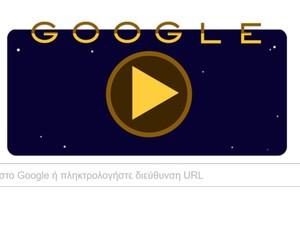 Το διαστημόπλοιο Cassini στο doodle της Google