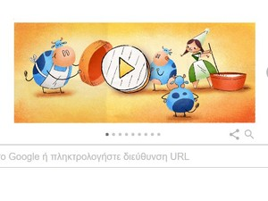 Η τυροκόμος Marie Harel στο doodle της Google