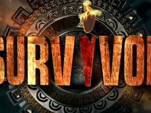 Ποια θα είναι τα έπαθλα του Survivor στα ατομικά αγωνίσματα