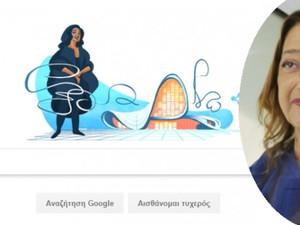 Ζάχα Χαντίντ: Όσα δεν ξέρετε για τη γυναίκα-θρύλο που τιμά σήμερα με doodle η Google!