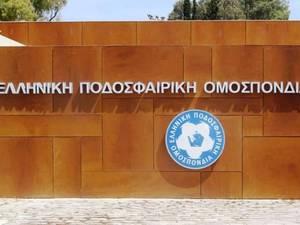 Ανοίγει ο δρόμος για εκλογές στην ΕΠΟ