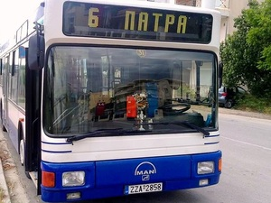 Πάτρα - Δωρεάν μετακίνηση διαδηλωτών με λεωφορεία για την πορεία της 25ης Ιουνίου!
