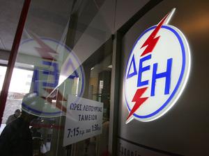 ΔΕΗ: Οι συνεπείς πελάτες μπορούν να εξοικονομήσουν έως και 100 ευρώ
