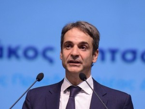 Κυριάκος Μητσοτάκης:'Η Νέα Δημοκρατία θα κερδίσει τις εκλογές, όποτε και αν γίνουν'