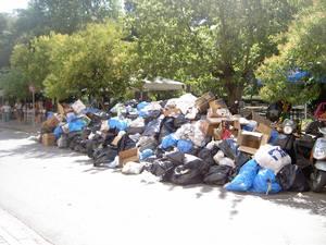 Είναι το Έβερεστ των σκουπιδιών στην Πάτρα;